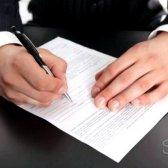 Як написати скаргу в прокуратуру