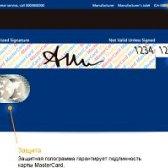 Як Оформити кредитну карту через інтернет