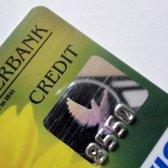 Як оплатити кредит кредитною карткою