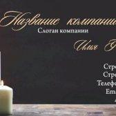 Як відкрити ритуальні послуги