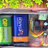 Як зробити зарядний пристрій