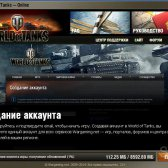 Як видалити world of tanks