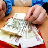 Як повернути переплату по кредиту