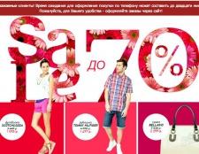 Інтернет магазин butik.ru