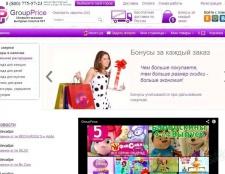 Інтернет магазин groupprice