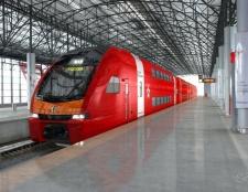 Як дістатися від казанського вокзалу до Шереметьєво