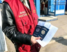 Як громадянин Узбекистану отримати громадянство рф