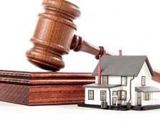 Як позбавити права на власність