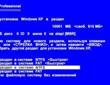Як відформатувати windows xp