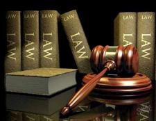 Як скасувати постанову про адміністративне правопорушення