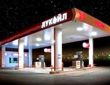 Як перевести паливо в тонни