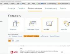 Як перевести вебмані на ківі