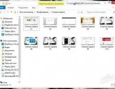Як зробити скріншот windows 8