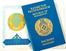 Як отримати громадянство казахстана