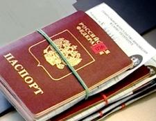 Як поміняти закордонний паспорт