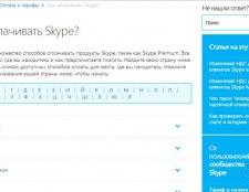 Як поповнити скайп