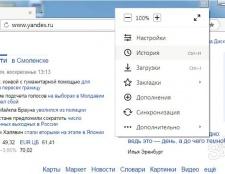 Як подивитися історію в Яндексі