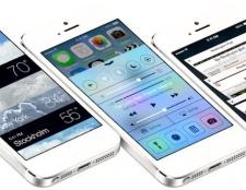Як прошити iphone