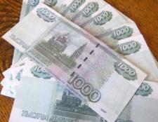 Як перевіріті гроші на фальшівість