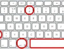 Як зробити скріншот екрану macbook
