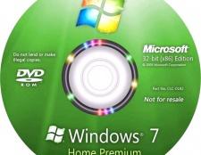Як створити диск windows 7