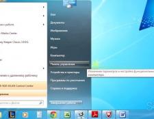 Як видалити браузер