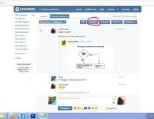 Як видалити переписку в вконтакте