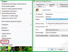 Як видалити вірус з браузера