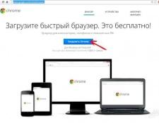 Як прискорити роботу браузера