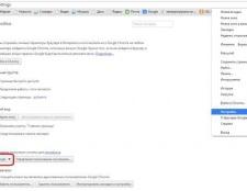 Як встановити пошуковик гугл