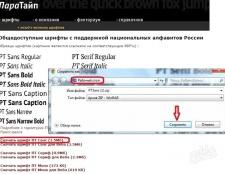 Як встановити шрифт windows 7