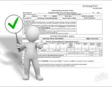 Як дізнатися податки фізичної особи