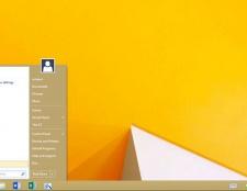 Як включити веб-камеру на ноутбуці