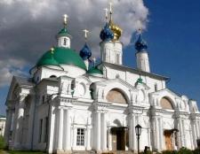 Куди сходити в Ярославлі